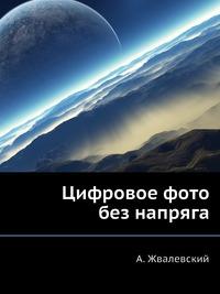 С товаром Компас-3D V10, А. Герасимов часто покупают.
