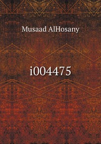i004475, Musaad AlHosany обложка-превью