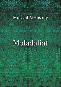 Mofadaliat, Musaad AlHosany обложка-превью