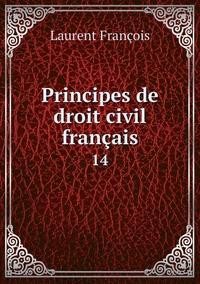 Principes de droit civil français: 14, Laurent Francois обложка-превью