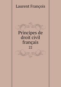 Principes de droit civil français: 22, Laurent Francois обложка-превью