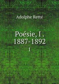 Poésie, I . 1887-1892: 1, Adolphe Rette обложка-превью