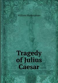 Tragedy of Julius Caesar, Уильям Шекспир обложка-превью