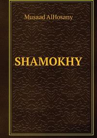 SHAMOKHY, Musaad AlHosany обложка-превью