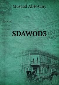 SDAWOD3, Musaad AlHosany обложка-превью