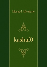 kashaf0, Musaad AlHosany обложка-превью