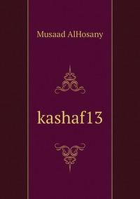 kashaf13, Musaad AlHosany обложка-превью