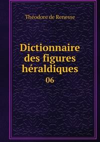 Dictionnaire des figures héraldiques: 06, Theodore de Renesse обложка-превью