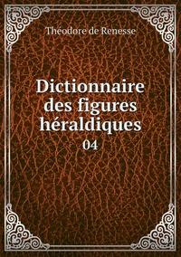 Dictionnaire des figures héraldiques: 04, Theodore de Renesse обложка-превью