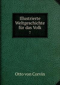 Illustrierte Weltgeschichte für das Volk: 7, Otto Von Corvin обложка-превью