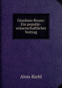 Giordano Bruno: Ein populär-wissenschaftlicher Vortrag, Alois Riehl обложка-превью