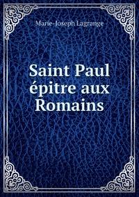 Книга под заказ: «Saint Paul épitre aux Romains»