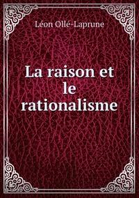 La raison et le rationalisme, Leon Olle-Laprune обложка-превью