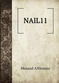 Книга под заказ: «NAIL11»