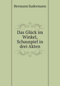 Das Glück im Winkel, Schauspiel in drei Akten, Sudermann Hermann обложка-превью