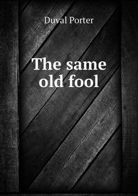 Книга под заказ: «The same old fool»