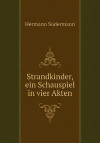 Strandkinder, ein Schauspiel in vier Akten, Sudermann Hermann обложка-превью
