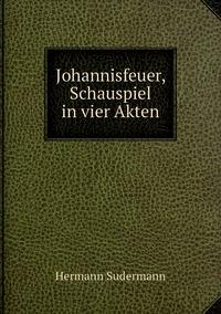 Johannisfeuer, Schauspiel in vier Akten, Sudermann Hermann обложка-превью