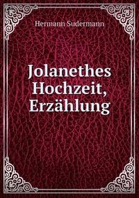 Jolanethes Hochzeit, Erzählung, Sudermann Hermann обложка-превью