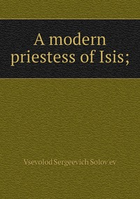 Книга под заказ: «A modern priestess of Isis;»