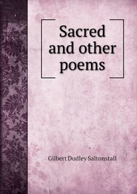 Книга под заказ: «Sacred and other poems»
