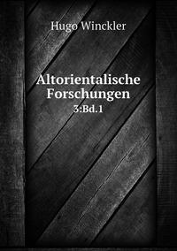 Книга под заказ: «Altorientalische Forschungen»