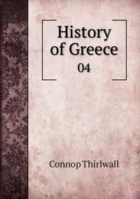 Книга под заказ: «History of Greece»