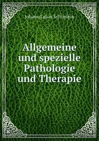 Книга под заказ: «Allgemeine und spezielle Pathologie und Therapie»
