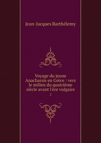 Книга под заказ: «Voyage du jeune Anacharsis en Grèce : vers le milieu du quatrième siècle avant l'ère vulgaire»