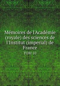 Книга под заказ: «Mémoires de l'Académie (royale) des sciences de l'Institut (imperial) de France»