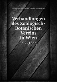 Verhandlungen des Zoologisch-Botanischen Vereins in Wien: Bd.2 (1852), Zoologisch-Botanische Gesellschaft in Wien обложка-превью