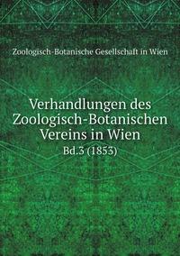 Verhandlungen des Zoologisch-Botanischen Vereins in Wien: Bd.3 (1853), Zoologisch-Botanische Gesellschaft in Wien обложка-превью