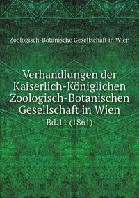Verhandlungen der Kaiserlich-Königlichen Zoologisch-Botanischen Gesellschaft in Wien: Bd.11 (1861), Zoologisch-Botanische Gesellschaft in Wien обложка-превью