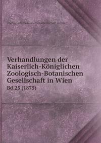 Книга под заказ: «Verhandlungen der Kaiserlich-Königlichen Zoologisch-Botanischen Gesellschaft in Wien»