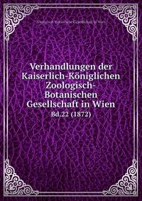 Verhandlungen der Kaiserlich-Königlichen Zoologisch-Botanischen Gesellschaft in Wien: Bd.22 (1872), Zoologisch-Botanische Gesellschaft in Wien обложка-превью