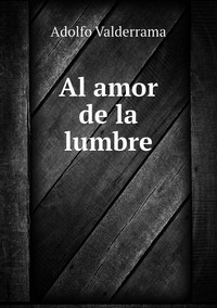 Книга под заказ: «Al amor de la lumbre»