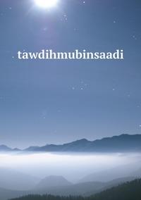 Книга под заказ: «tawdihmubinsaadi»