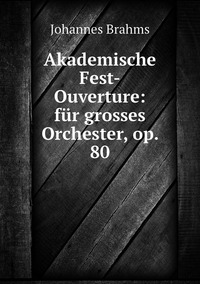 Книга под заказ: «Akademische Fest-Ouverture: für grosses Orchester, op. 80»