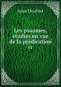 Les psaumes, étudiés en vue de la prédication: 01, Jules Doublet обложка-превью