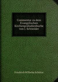 Commentar zu dem Evangelischen Kirchenpräludienbuche von J. Schneider, Friedrich Wilhelm Schutze обложка-превью