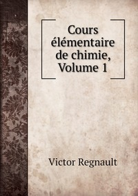 Cours élémentaire de chimie, Volume 1, Victor Regnault обложка-превью
