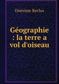 Géographie : la terre a vol d'oiseau, Onesime Reclus обложка-превью