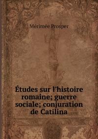Études sur l'histoire romaine; guerre sociale; conjuration de Catilina, Merimee Prosper обложка-превью