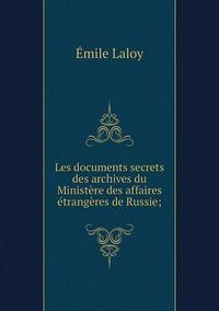Les documents secrets des archives du Ministère des affaires étrangères de Russie;, Emile Laloy обложка-превью