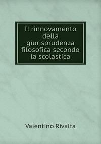 Il rinnovamento della giurisprudenza filosofica secondo la scolastica, Valentino Rivalta обложка-превью