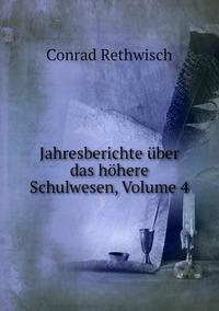 Jahresberichte über das höhere Schulwesen, Volume 4, Conrad Rethwisch обложка-превью