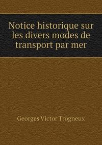 Notice historique sur les divers modes de transport par mer, Georges Victor Trogneux обложка-превью