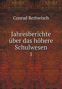 Jahresberichte über das höhere Schulwesen: 3, Conrad Rethwisch обложка-превью