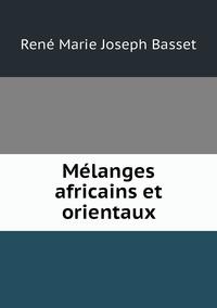 Mélanges africains et orientaux, Rene Marie Joseph Basset обложка-превью