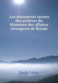 .Les documents secrets des archives du Ministere des affaires etrangeres de Russie, Emile Laloy обложка-превью